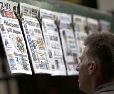 Mediat greke për emrin: Kontesti afër zgjidhjes