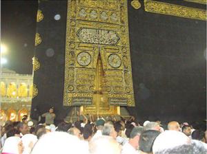 A do të shkojë Isai a.s. në Meke, apo do të ngelet vetëm në Sham?