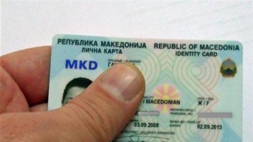Kostot e dokumenteve personale në rajon