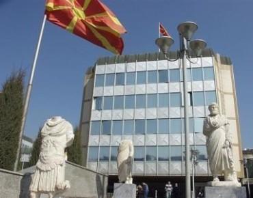qeveria mk