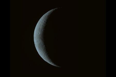 Përllogaritjet astronomike për fillimin e Ramazanit