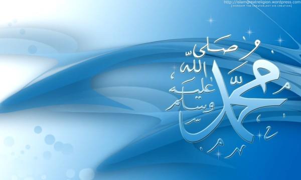 Muhamedi (alejhi selam) para se të bëhej profet ishte njeri