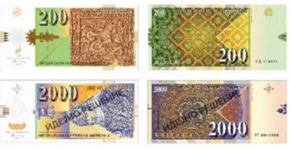 Imazhe nga 'Xhamia e Larme' dhe 'Isak Xhamia' në bankënotat e reja