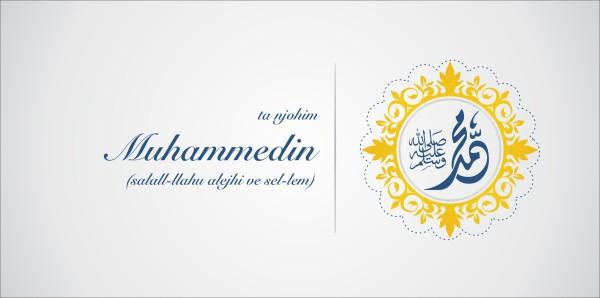 """FRI përmbylli fushatën """"Ta njohim Muhamedin (alejhi selam)"""""""