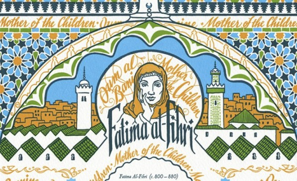 Fatima El-Fihri, gruaja që themeloi univerzitetin e parë në botë