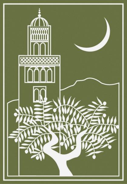 zaytuna_college_logo