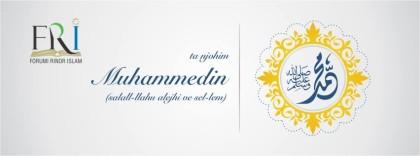 """FRI përmbylli fushatën """"Ta njohim Muhamedin a.s."""""""