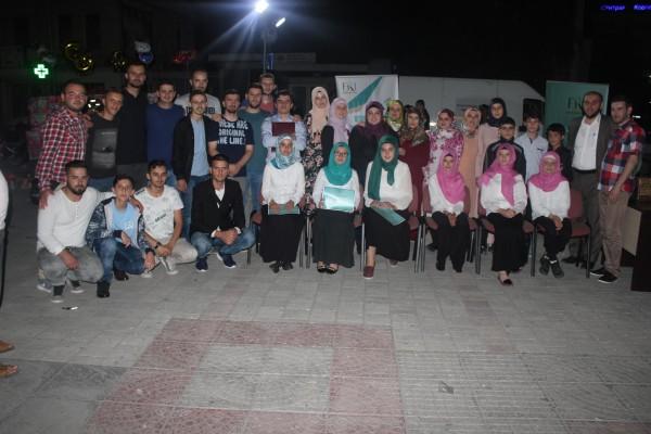 Në Kumanovë, FRI përmbylli me sukses Netët e Kulturës Islame